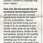 AD / Utrechts Nieuwsblad, 04.10.2011
